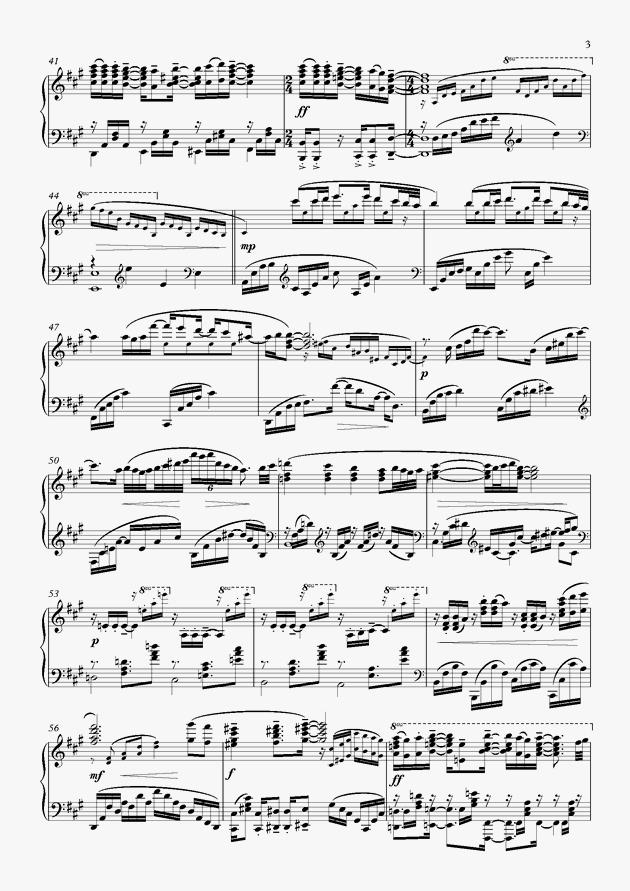 光るなら钢琴谱 第3页