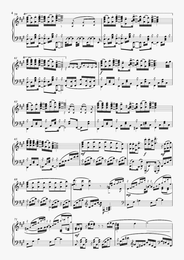 光るなら钢琴谱 第4页