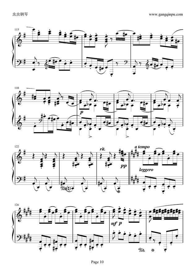 e小调随想回旋曲钢琴谱 第10页