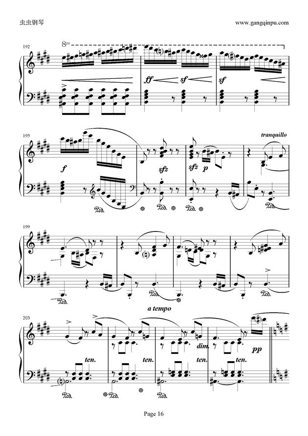 e小调随想回旋曲钢琴谱 第16页
