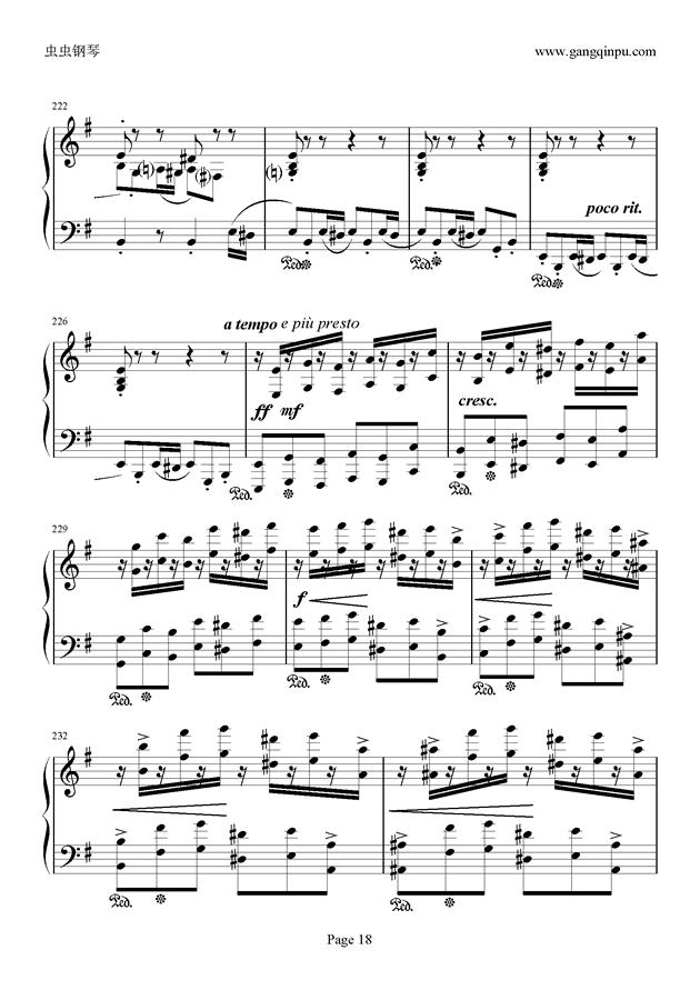 e小调随想回旋曲钢琴谱 第18页