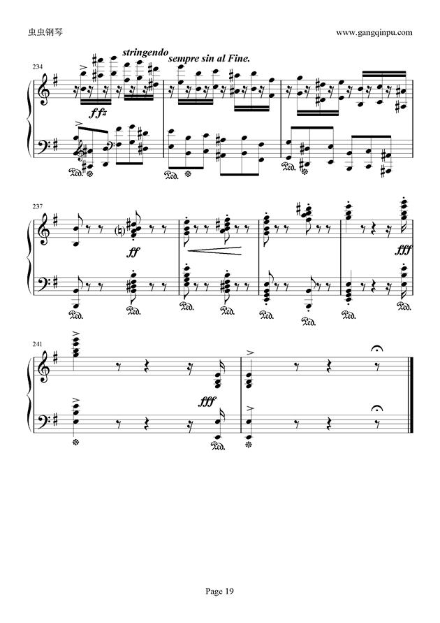 e小调随想回旋曲钢琴谱 第19页