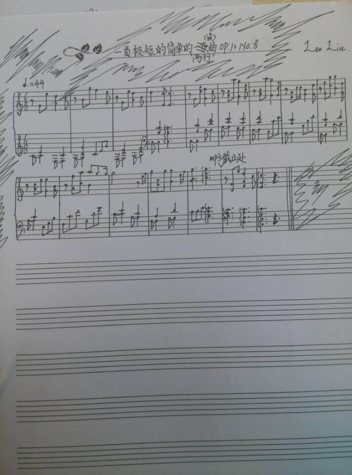 一首极短且简单的曲子钢琴谱 第1页