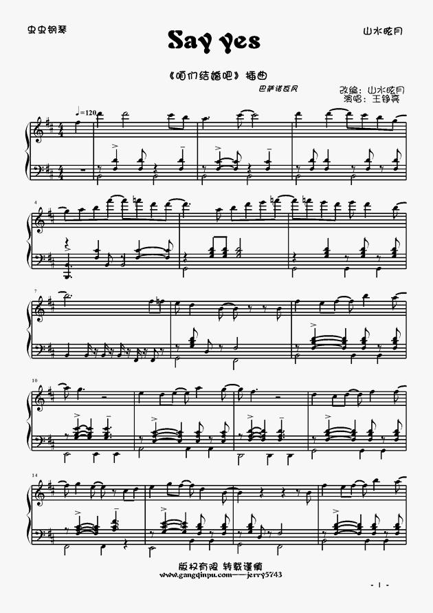 巴萨诺瓦钢琴谱 第1页