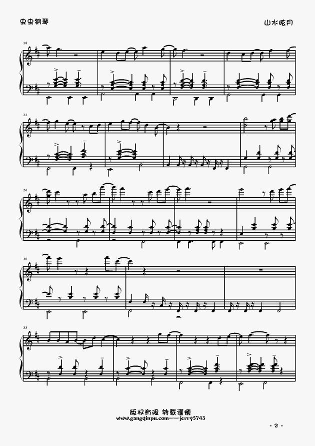 巴萨诺瓦钢琴谱 第2页