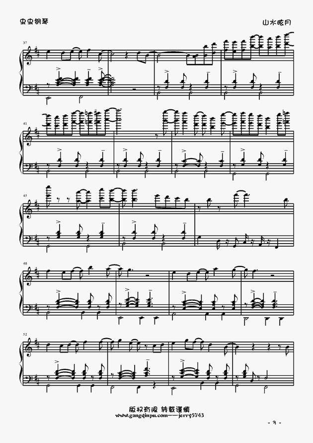 巴萨诺瓦钢琴谱 第3页