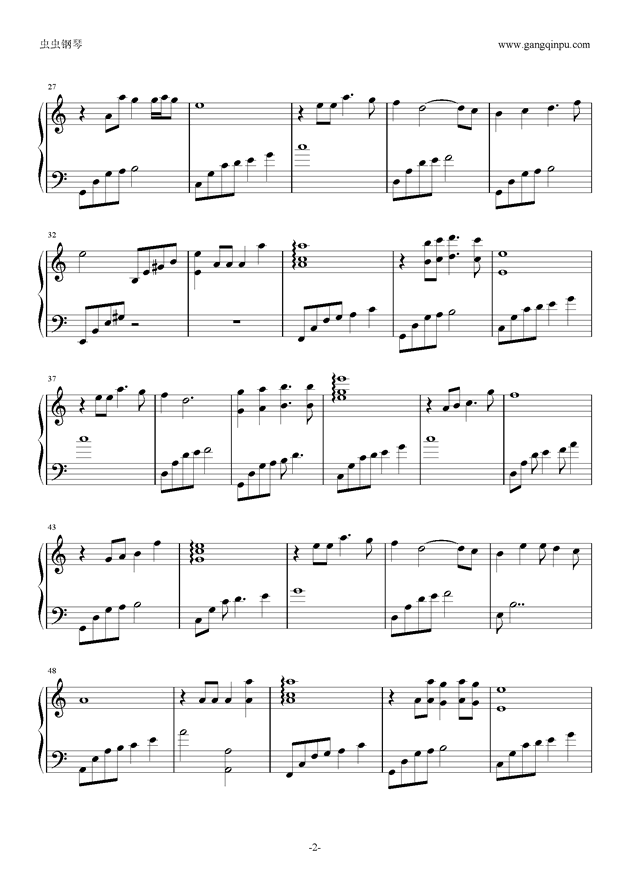 贝加尔湖畔钢琴谱 第2页