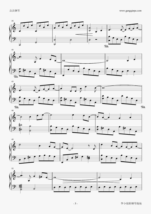 乌兰巴托的夜钢琴谱 第3页