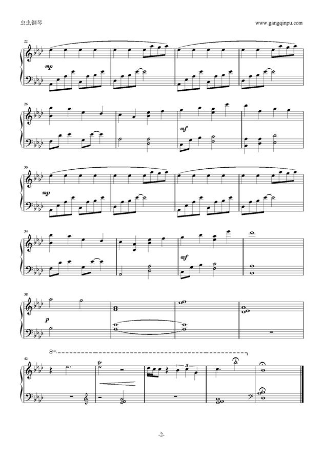 カラフルに色付いてゆく钢琴谱 第2页