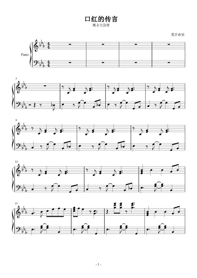 ル�`ジュの�谎愿智倨� 第1页