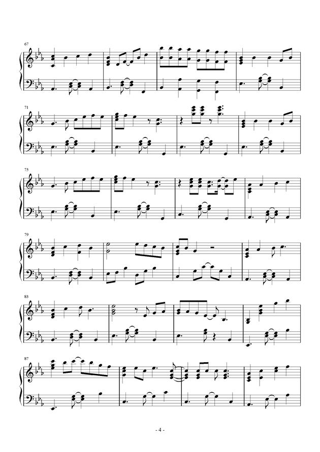 ル�`ジュの�谎愿智倨� 第4页