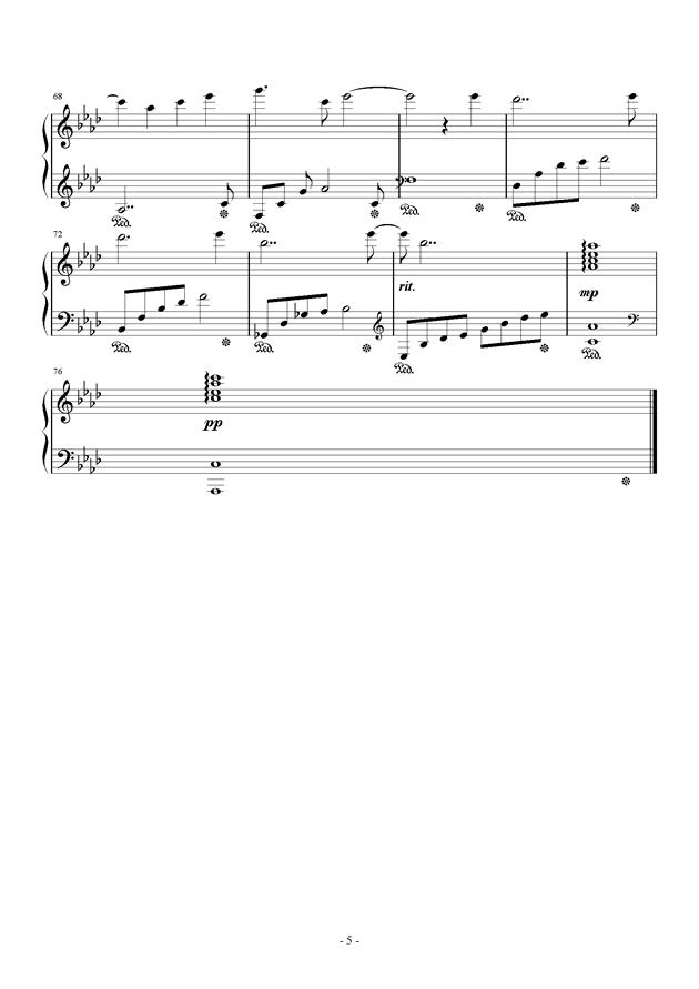 春暖花开钢琴谱 第5页