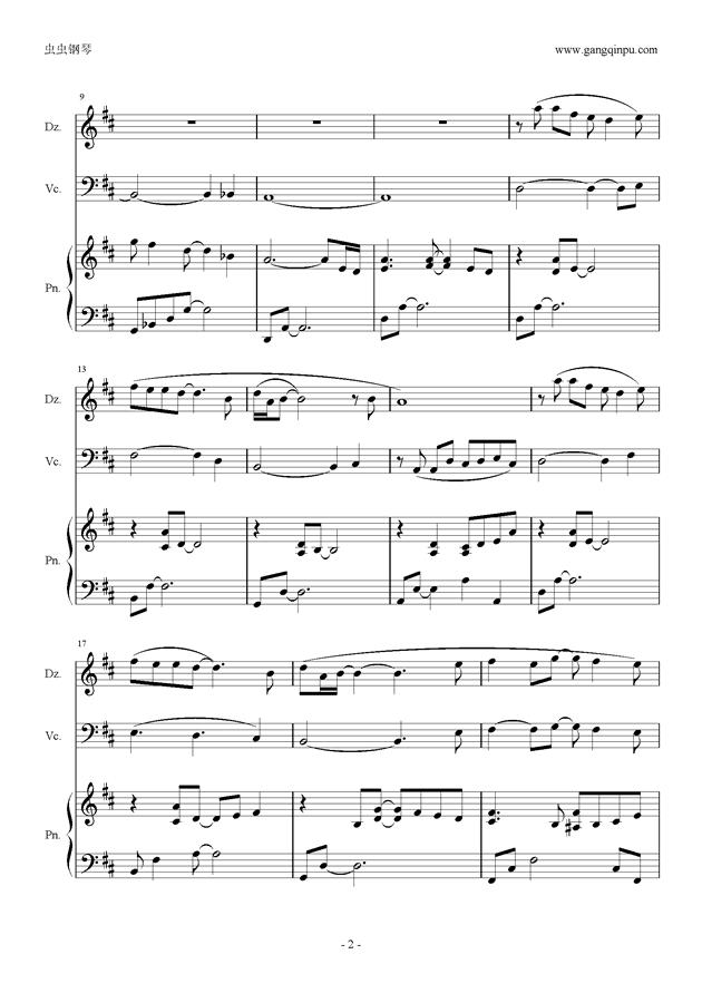 我愿意,我愿意钢琴谱,我愿意钢琴谱网,我愿意钢琴谱大全,虫虫钢