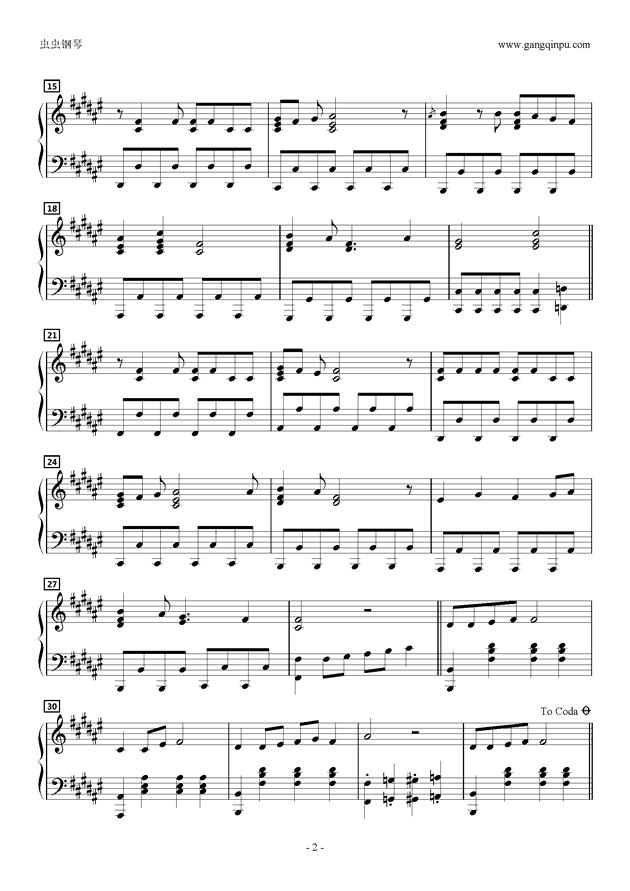 星くずこすぷれ☆ういっち!です?おめが钢琴谱 第2页