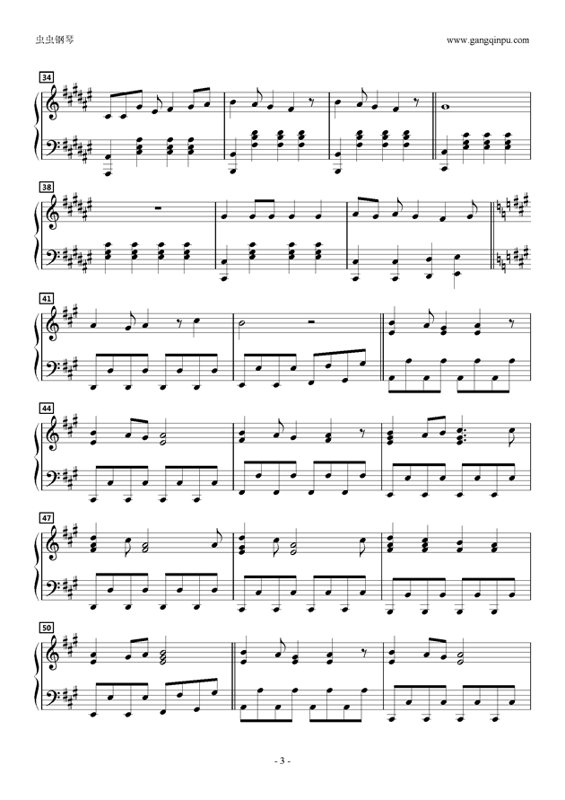 星くずこすぷれ☆ういっち!です?おめが钢琴谱 第3页