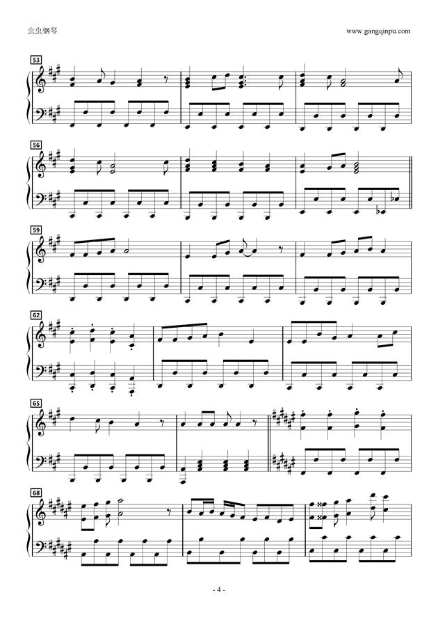 星くずこすぷれ☆ういっち!です?おめが钢琴谱 第4页