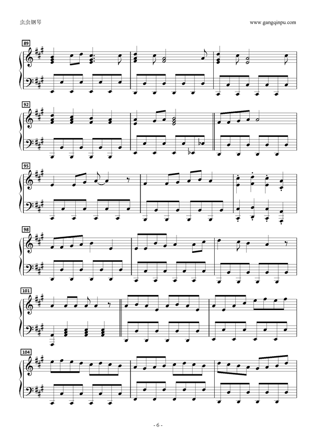 星くずこすぷれ☆ういっち!です?おめが钢琴谱 第6页