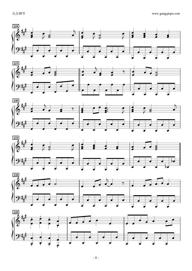 星くずこすぷれ☆ういっち!です?おめが钢琴谱 第8页