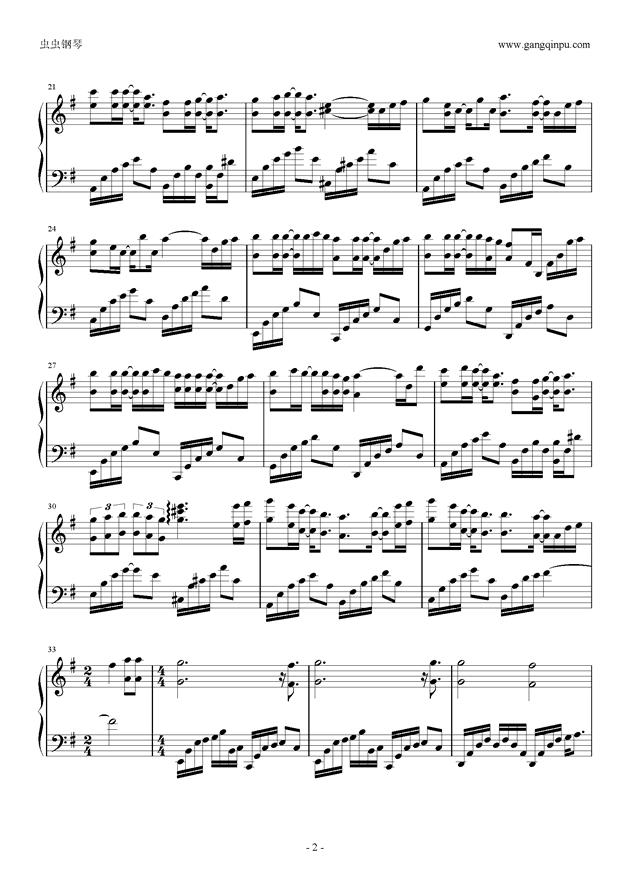 Alone On The Way钢琴谱 第2页