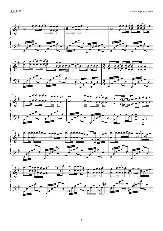 Alone On The Way钢琴谱 第3页