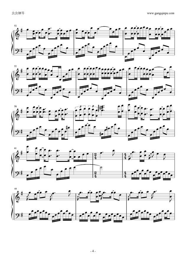 Alone On The Way钢琴谱 第4页