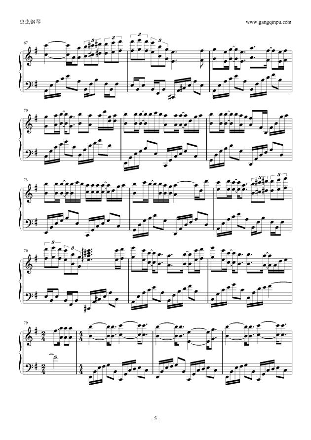Alone On The Way钢琴谱 第5页