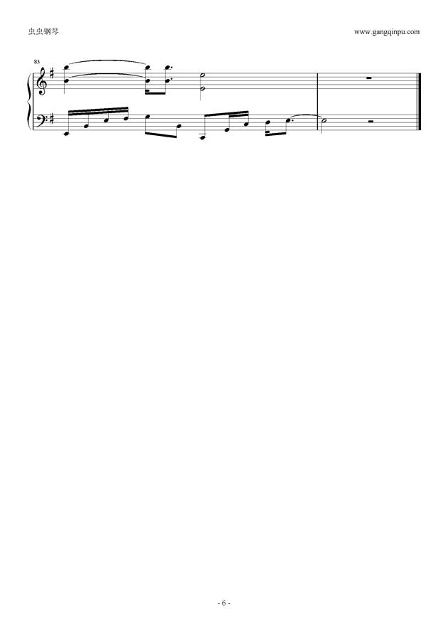 Alone On The Way钢琴谱 第6页