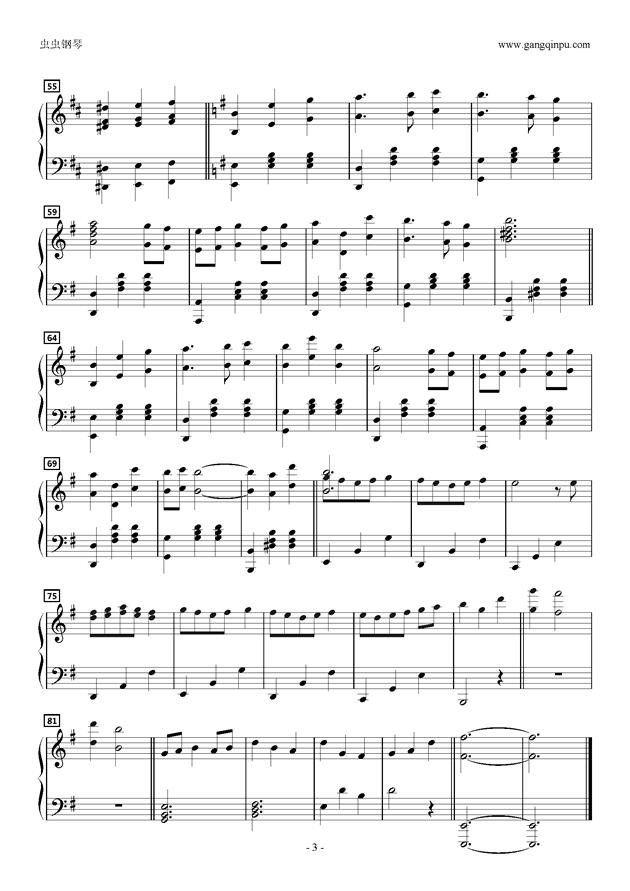 物�Zの始まり钢琴谱 第3页