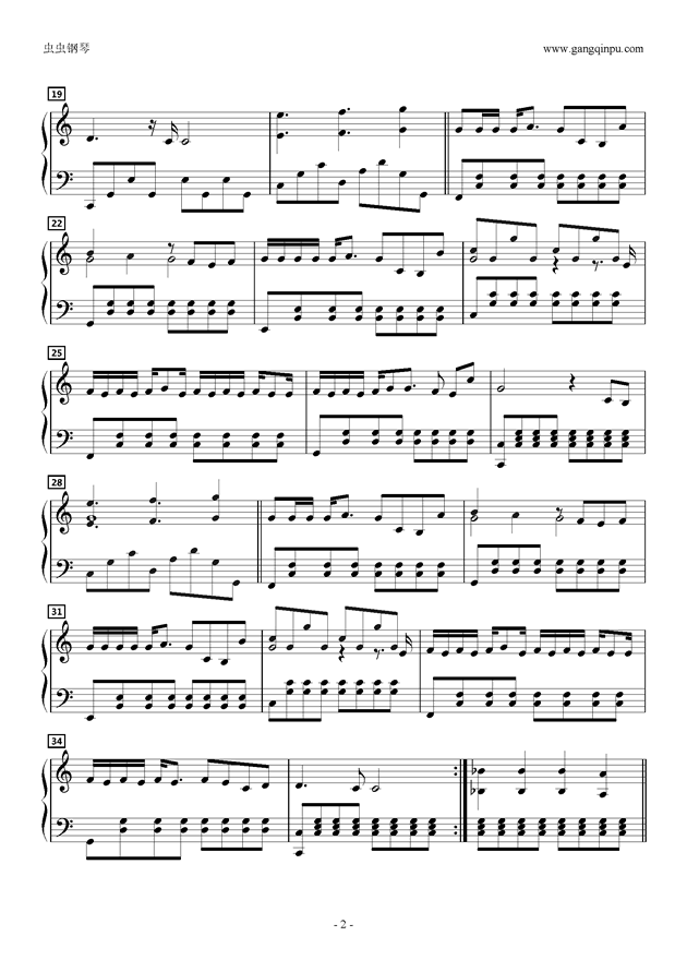 オレンジ钢琴谱 第2页
