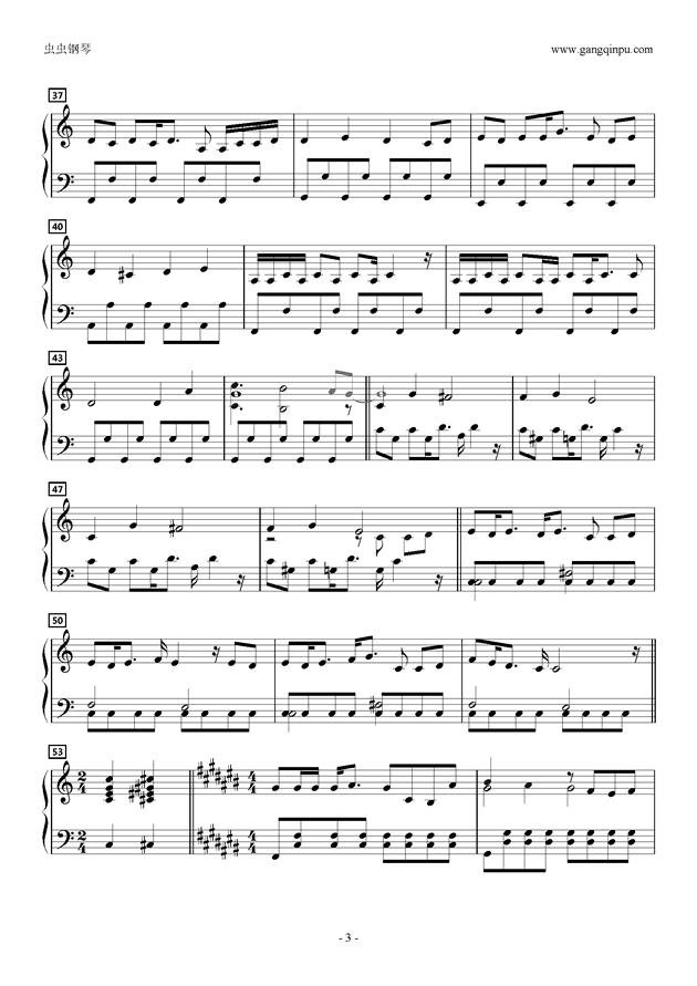 オレンジ钢琴谱 第3页