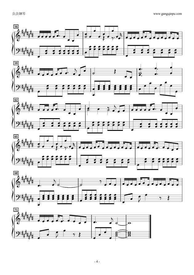 オレンジ钢琴谱 第4页