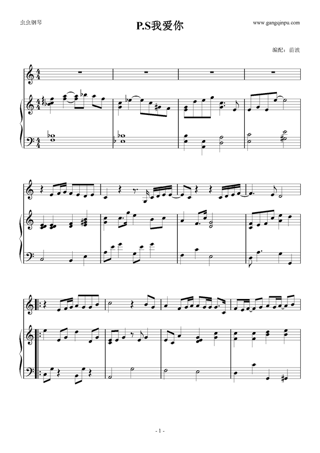 ,PS我爱你钢琴谱,PS我爱你钢琴谱网,PS我爱你钢琴谱大全,虫