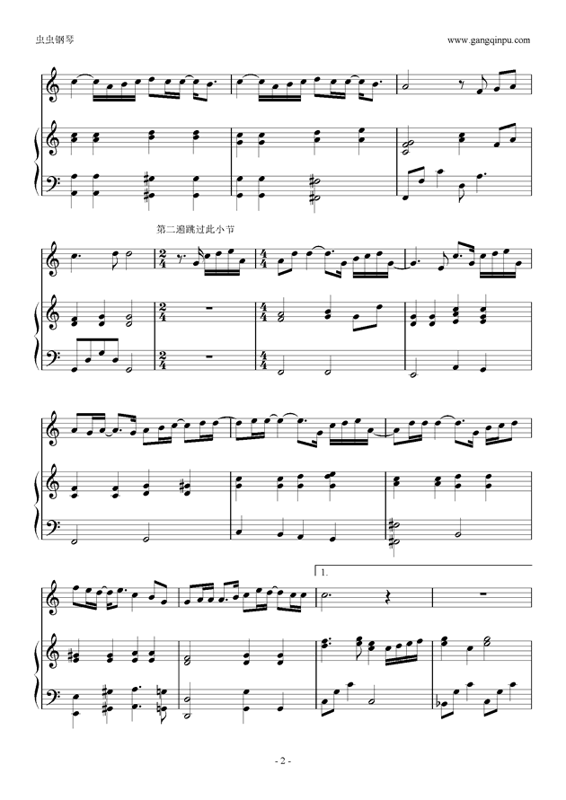 PS我爱你钢琴谱 第2页
