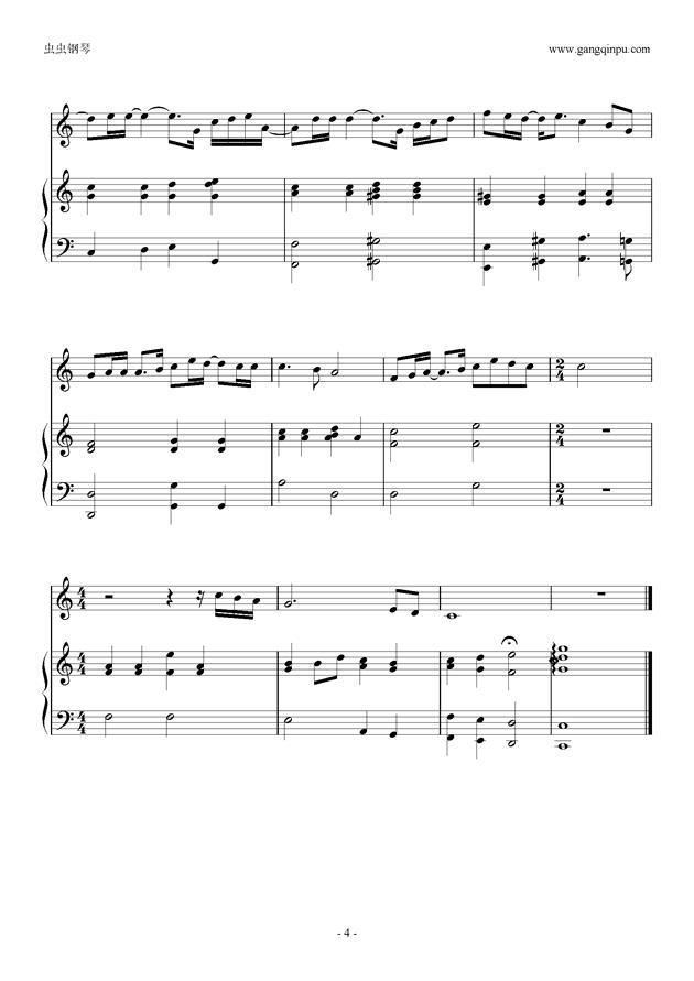 PS我爱你钢琴谱 第4页