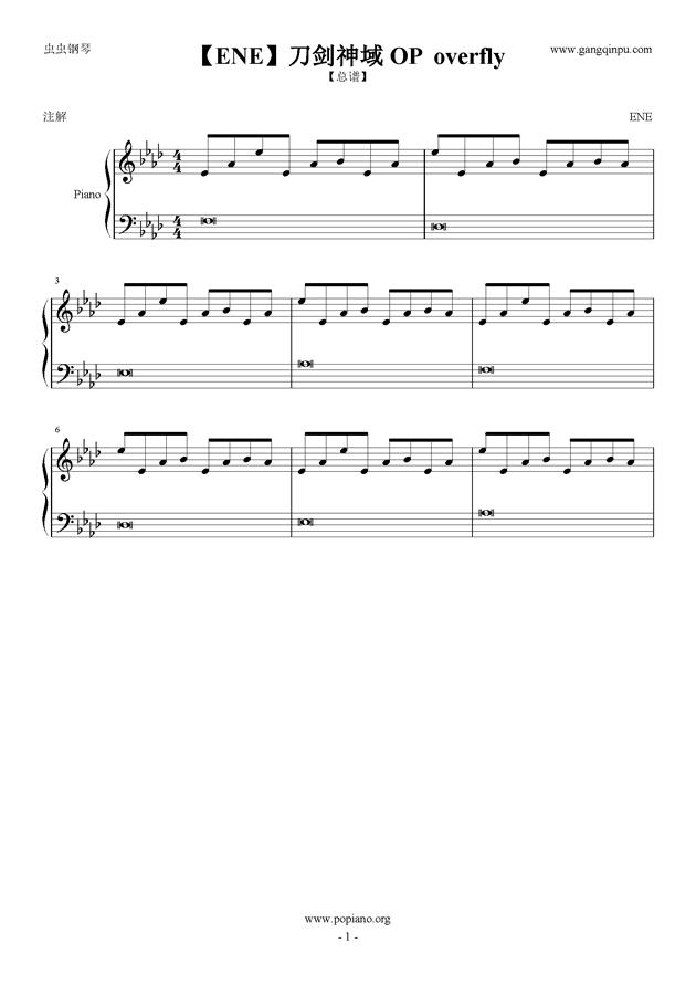刀剑神域钢琴谱 第1页