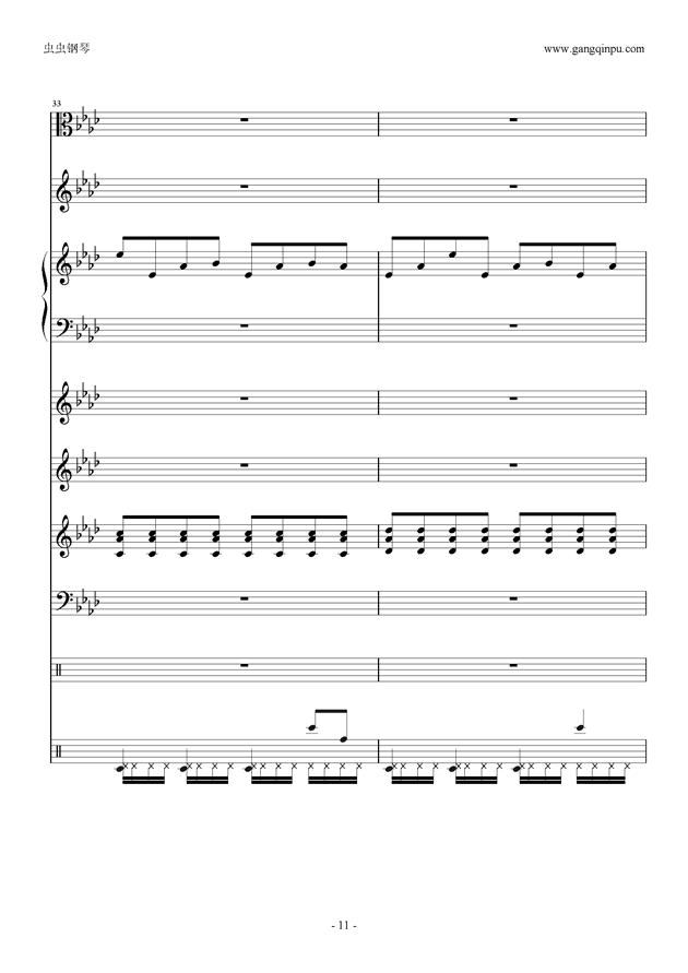 刀剑神域钢琴谱 第11页