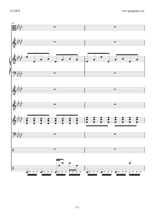 刀剑神域钢琴谱 第12页