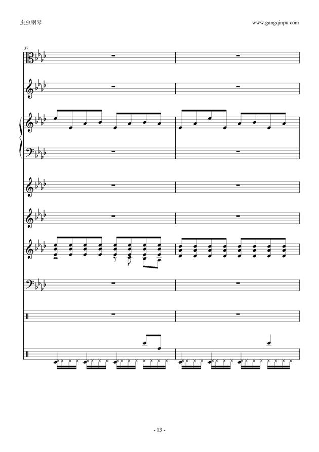 刀剑神域钢琴谱 第13页
