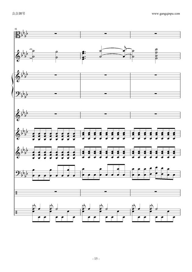 刀剑神域钢琴谱 第15页