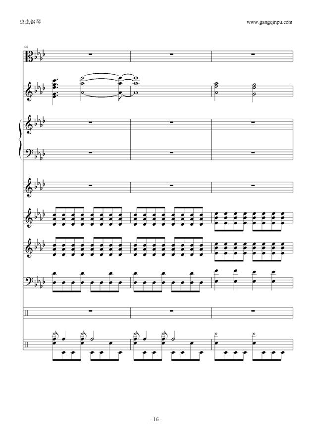 刀剑神域钢琴谱 第16页
