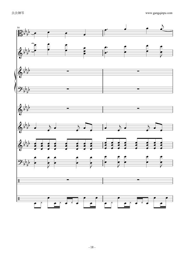 刀剑神域钢琴谱 第18页