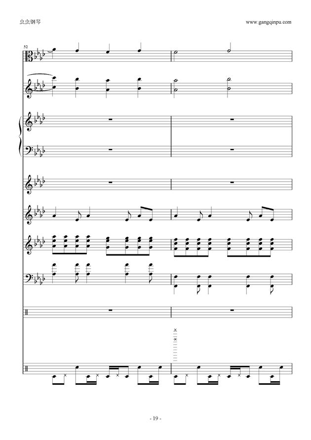 刀剑神域钢琴谱 第19页