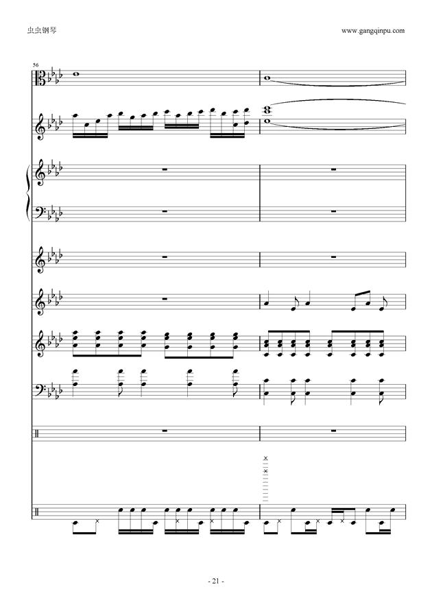 刀剑神域钢琴谱 第21页