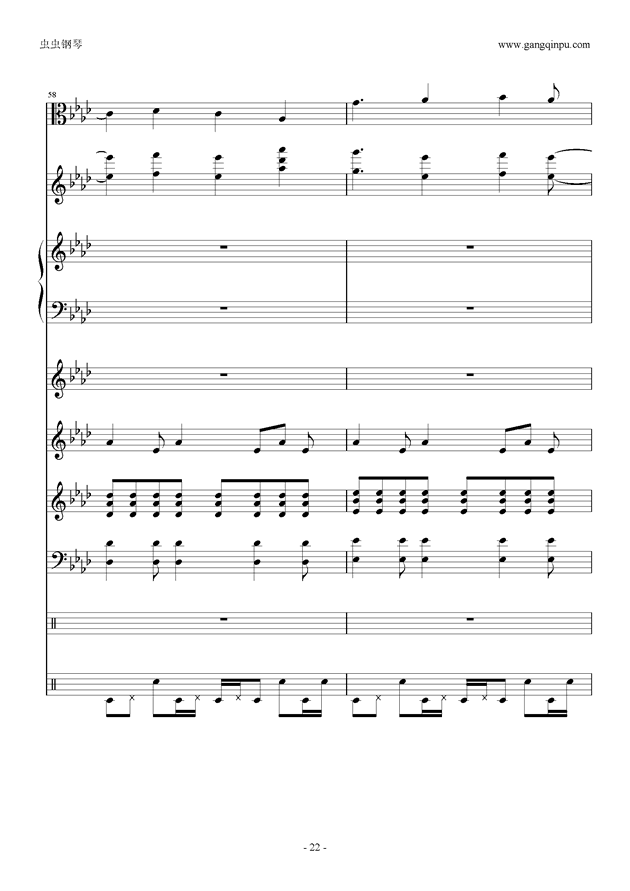 刀剑神域钢琴谱 第22页