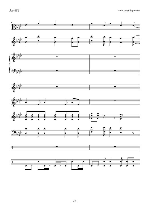 刀剑神域钢琴谱 第24页