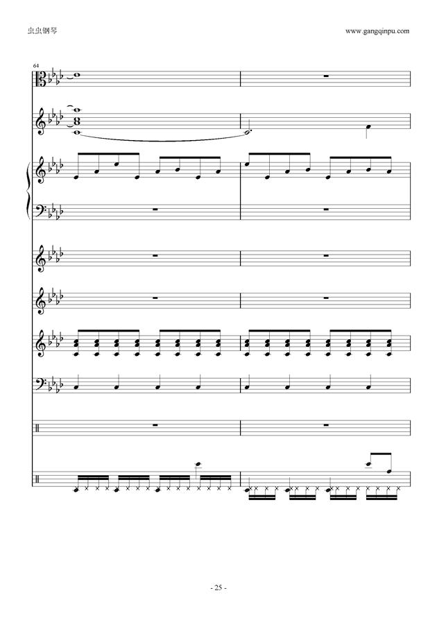刀剑神域钢琴谱 第25页
