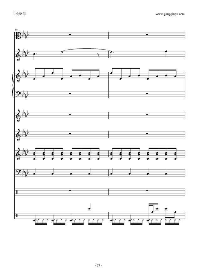 刀剑神域钢琴谱 第27页