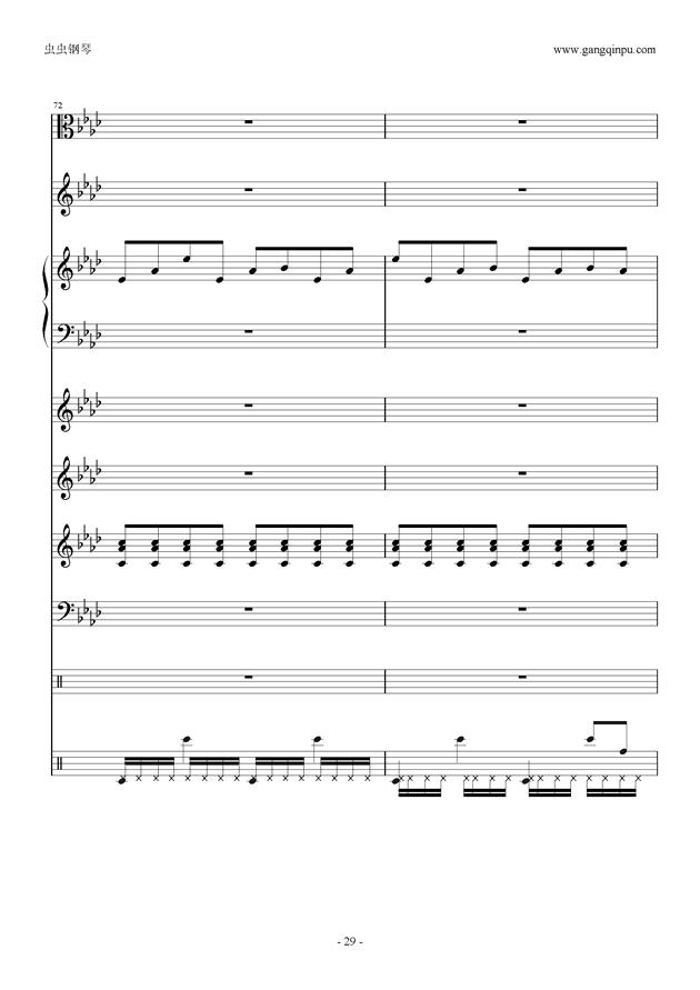 刀剑神域钢琴谱 第29页