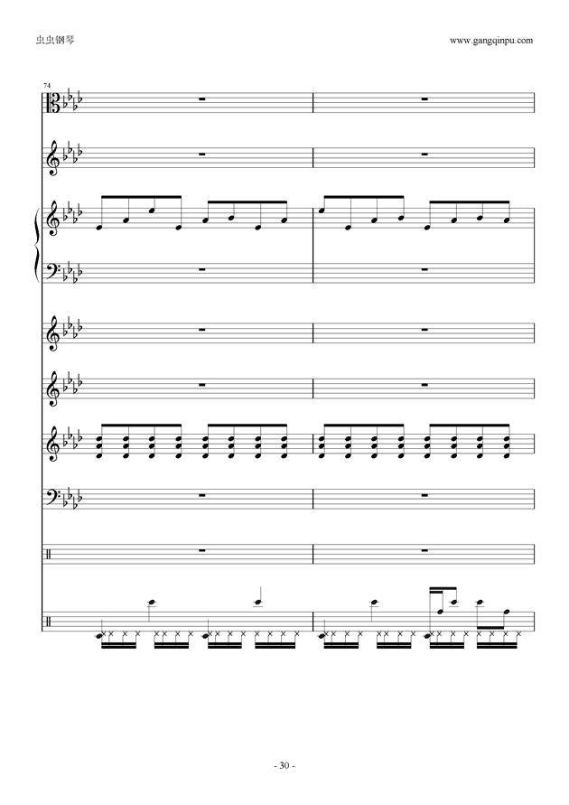 刀剑神域钢琴谱 第30页