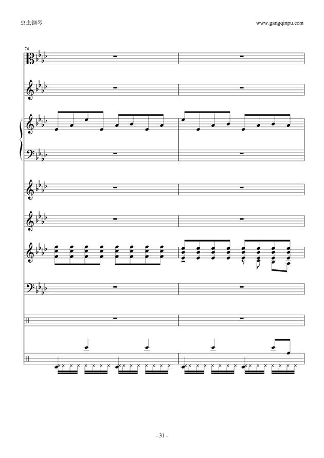 刀剑神域钢琴谱 第31页